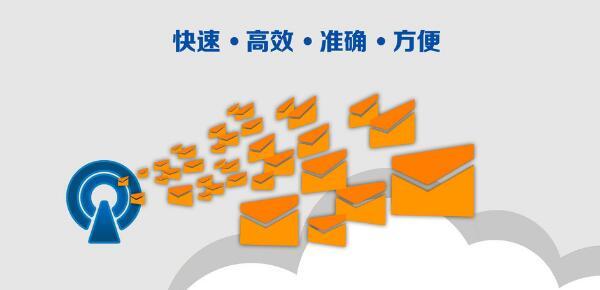 KTV短信群发方案