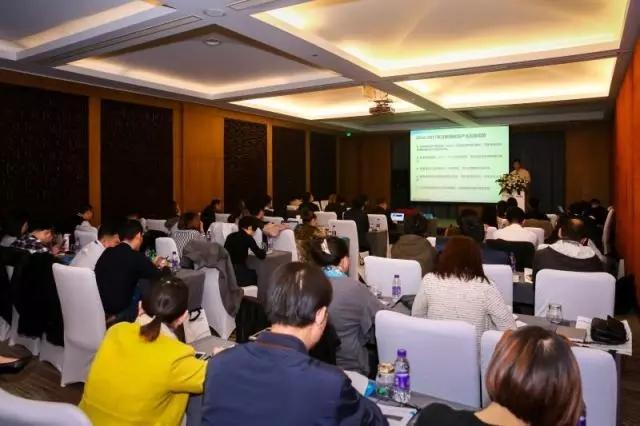 域名注册管理及布局策略研讨会现场