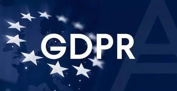 域名行业要为GDPR做哪些准备