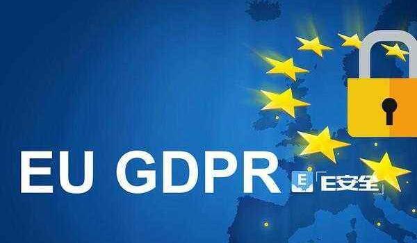 欧洲域名注册管理机构计划进行合同变更和WHOIS限制