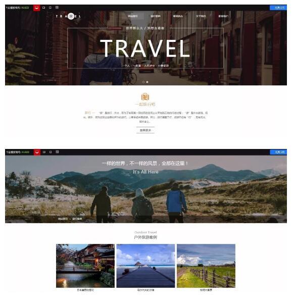旅游网站怎么设计
