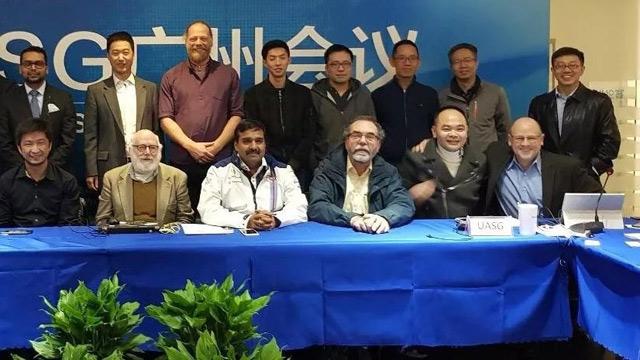 国际专家齐聚广州共商中文域名发展