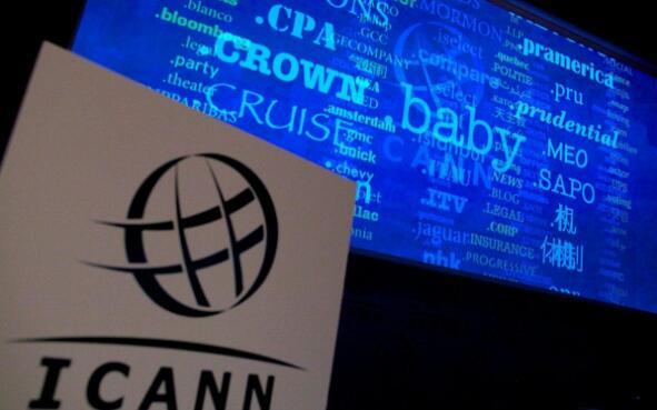 为做好域名管理工作 ICANN官网将改版