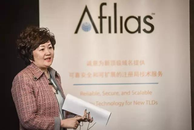 Afilias注册局中国区负责人:钱坤