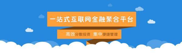 金融网站设计方案