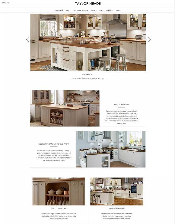廚具企業建站怎么設計