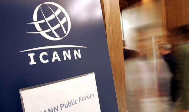 德国对ICANN请求保留WHOIS数据做出判决