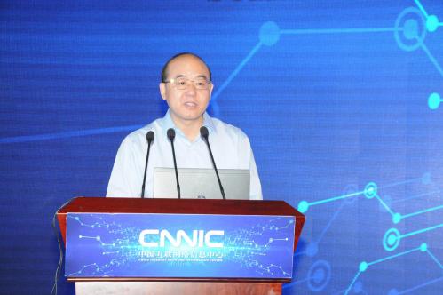 中国互联网络信息中心主任、党委书记曾宇