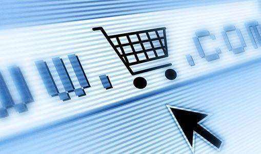 电商法后域名可申请作为企业经营场所