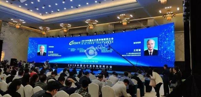 """中国自主知识产权"""".chn""""新顶级域名亮相"""