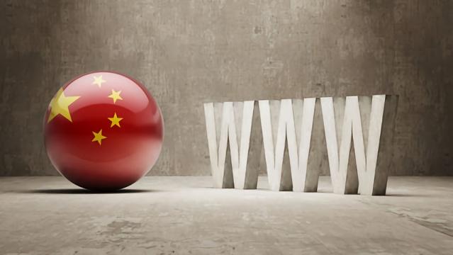 中文域名知识科普