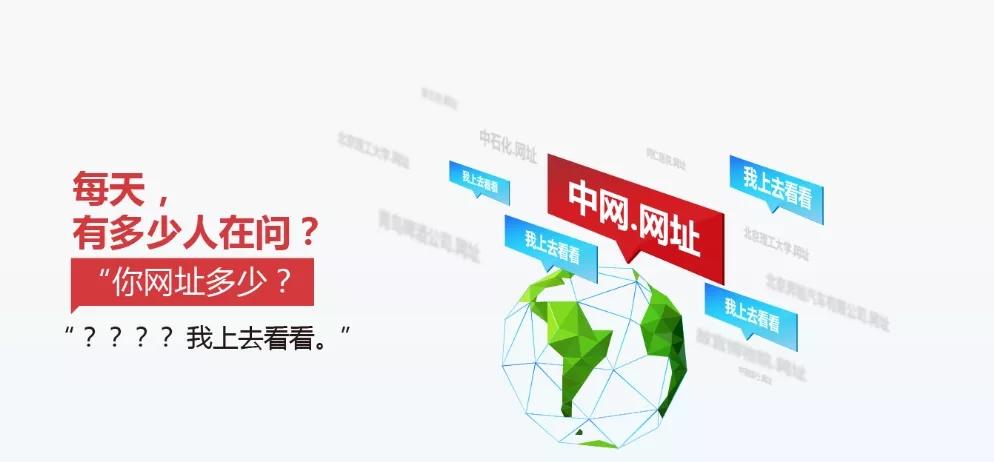 中文域名可以协助企业转型或营销吗