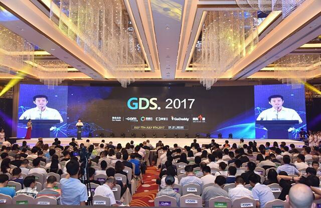 跨界与创造,.我爱你域名将亮相GDS2018全球数字峰会