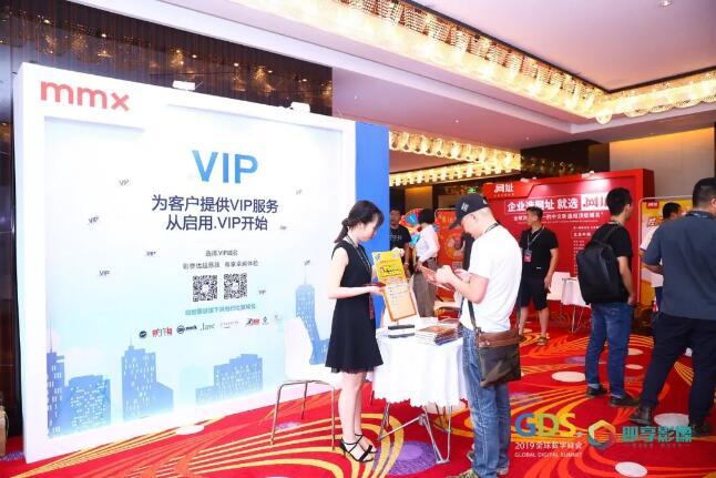.vip域名获GDS.2019最受欢迎新顶级域名奖