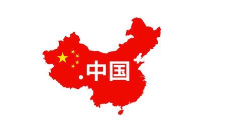 中文域名常见疑问解答