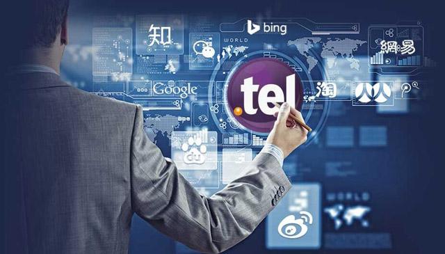 .tel域名介绍