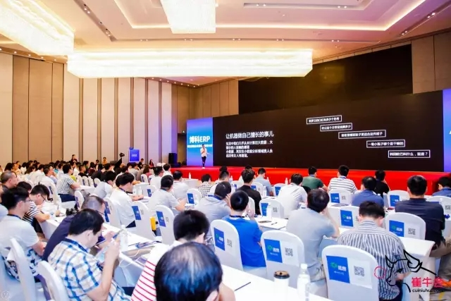 2017中国企业互联网技术与产业峰会
