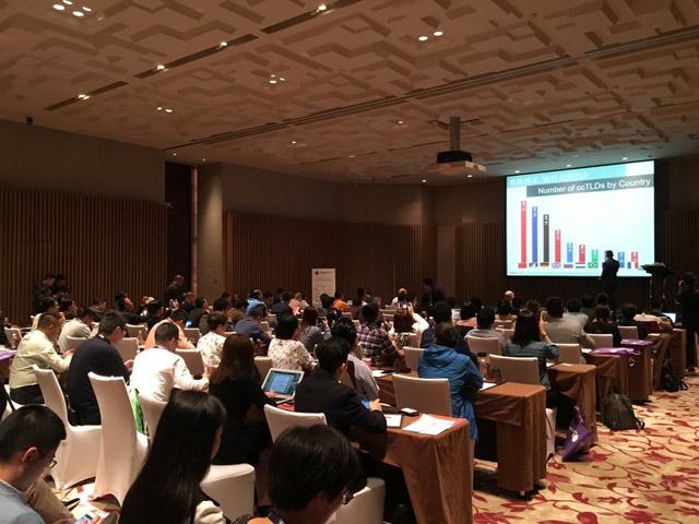 首届NamesCon 中国域名行业峰会
