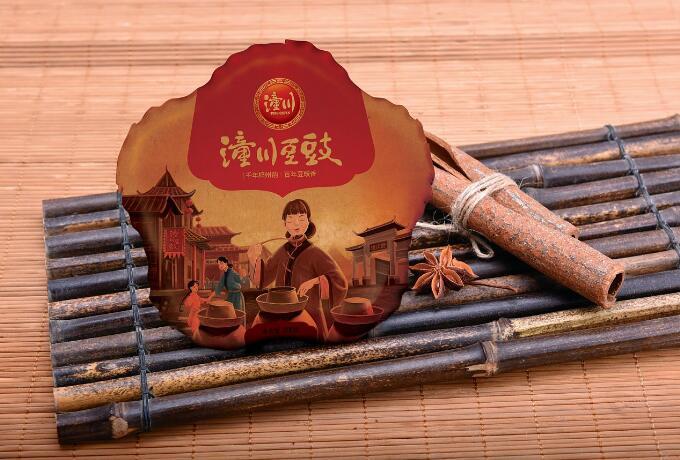"""潼川豆豉启用中文域名"""".集团"""""""
