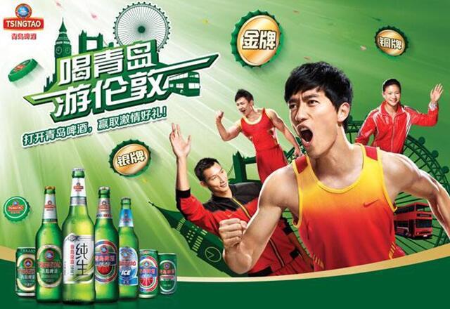 青岛啤酒启用中文域名.集团