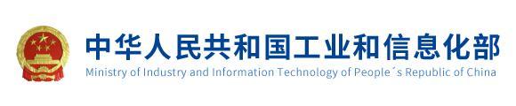 工信部批准中国联通成为的.联通/.UNICOM顶级域名管理机构