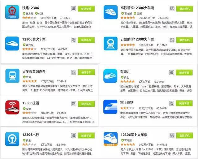 """高仿app花式骗局,域名成品牌最后""""阵地"""""""