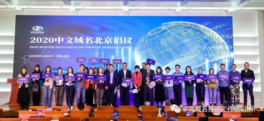 百度已全面支持中文域名 收录不再是问题