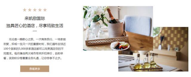 單頁面企業網站
