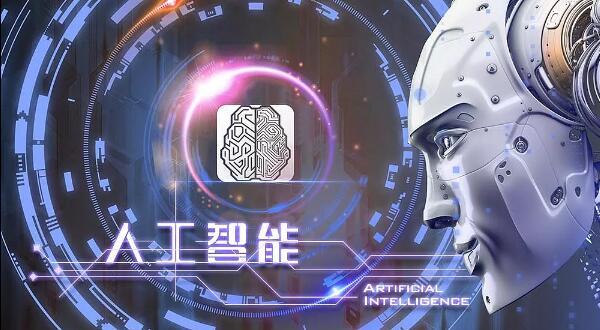 2018人工智能9大趋势