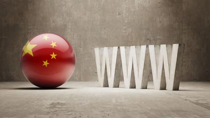 中文域名网址