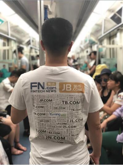 行走的域名广告大佬—戴跃