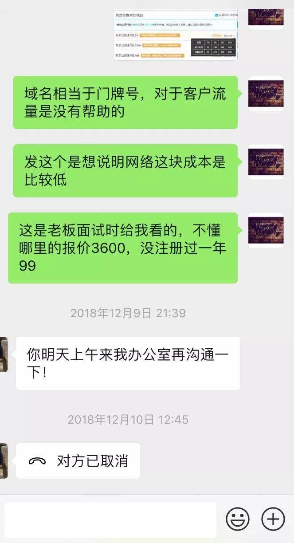 中文域名在搜索框中能带来流量吗
