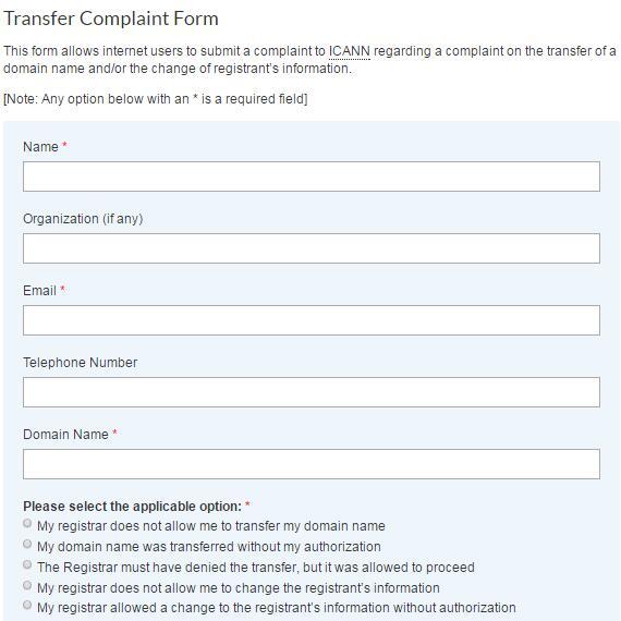 域名转移投诉流程