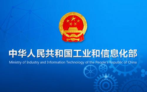 中国互联网域名体系增设顶级中文域名