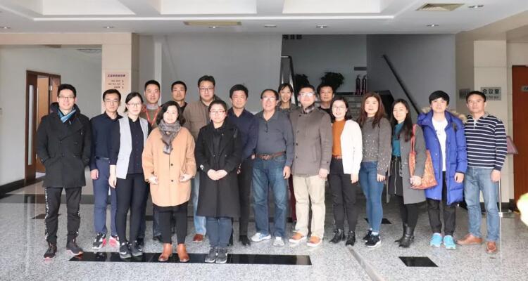 信通院与ICANN在北京联合举办第63次ICANN会议