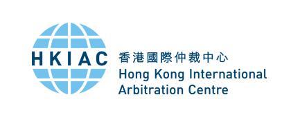 域名争议解决首选地:香港国际仲裁中心(HKIAC)