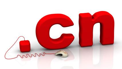 .cn域名注册满两年仍可提起域名仲裁