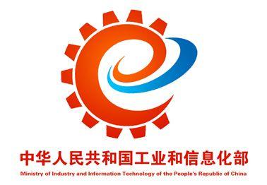 工信部开展ICP域名备案身份信息电子化核验试点g