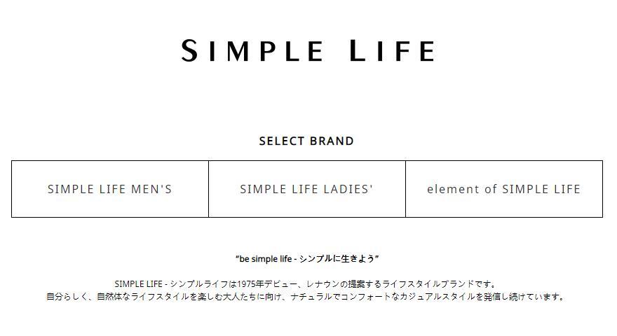 服装品牌Simple Life疑似14.3万收购.life域名