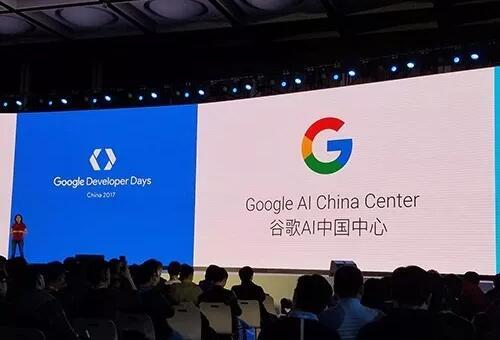 谷歌借助AI重回中国让ai域名热度在上升