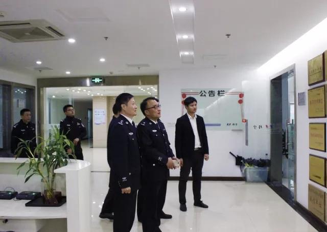 南京副局长莅临.top域名注册局调研指导