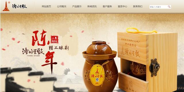在新时代传承川菜文化——潼川豆豉.集团域名启用