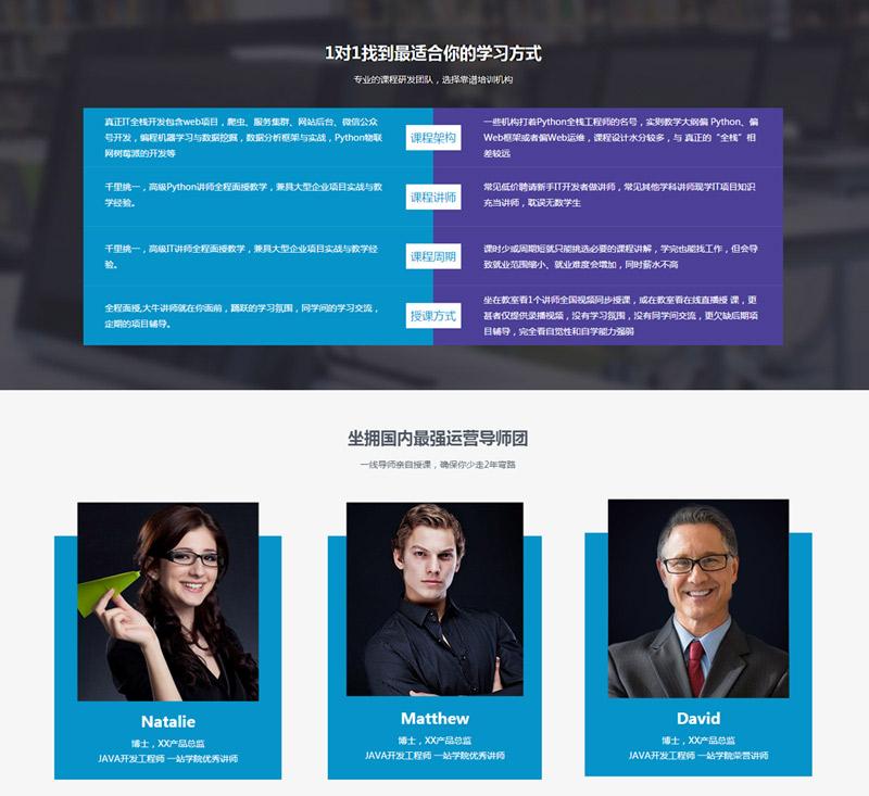 网站设计对特色服务的描述