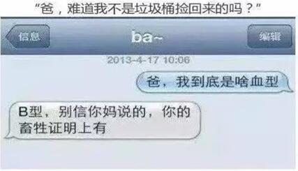 """天士力一口气申请4个"""".集团""""中文域名"""