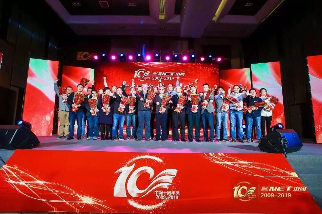 北龙中网十周年庆:.网址注册量占据新通用顶级中文域名榜首