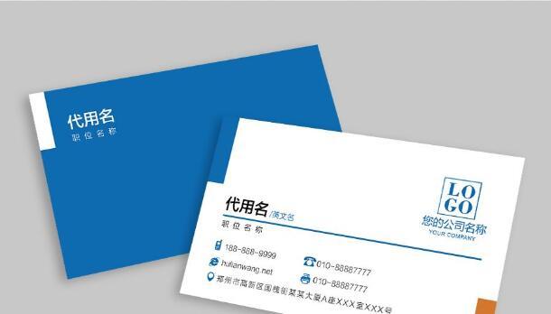 中文域名能否成为企业的个性名片