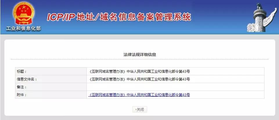 中文域名是什么,前景怎么样