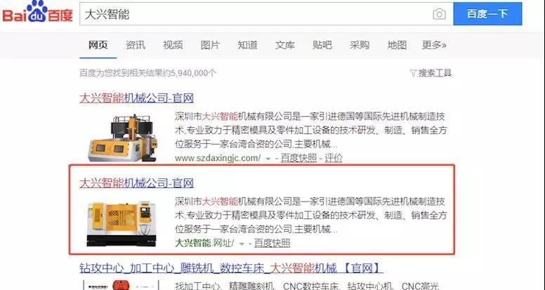 亮出我们的中文域名