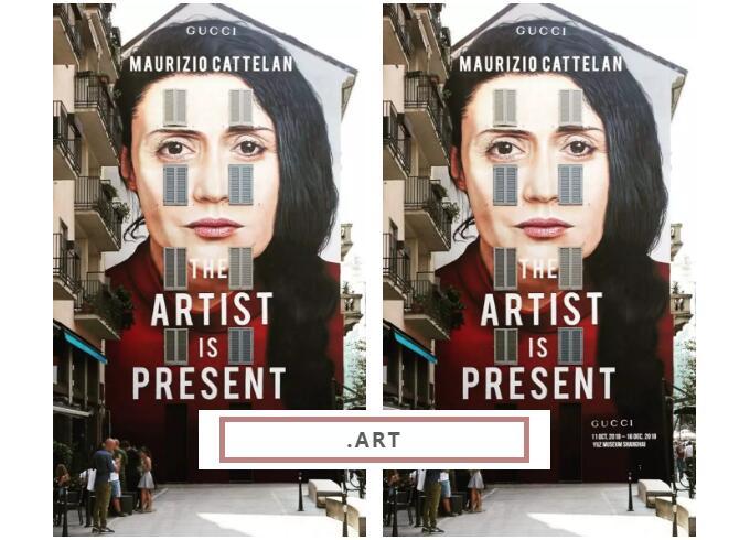 .art域名—艺术世界的专属域名